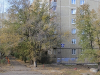 Saratov, Elektronnaya st, house 12/9. Apartment house