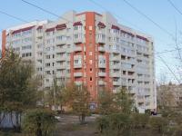 Saratov, Elektronnaya st, house 15. Apartment house