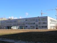 улица Уфимцева, дом 4А. школа №63