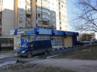 萨拉托夫市, Ufimtsev st, 房屋 4Б. 商店