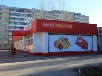 Saratov, supermarket Магнит, Ufimtsev st, house 6А