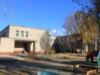 Saratov, gymnasium Прогимназия №106, Аленький цветочек, Ufimtsev st, house 8