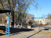 萨拉托夫市, 文科中学 Прогимназия №106, Аленький цветочек, Ufimtsev st, 房屋 8