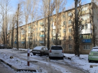 Saratov, 3rd Stroiteley Ln, house 8А. Apartment house