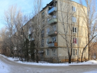 Саратов, улица Лебедева-Кумача, дом 59А. многоквартирный дом