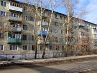 Saratov, Lebedev-Kumach st, house 59. Apartment house