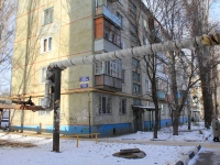 Saratov, Lebedev-Kumach st, house 62. Apartment house