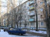 萨拉托夫市, Lebedev-Kumach st, 房屋 67А. 公寓楼