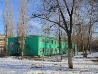 Saratov, nursery school №194, Lebedev-Kumach st, house 69А