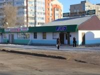 Saratov, Lebedev-Kumach st, house 70Б. multi-purpose building