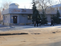 Saratov, cafe / pub Бона Деа, Lebedev-Kumach st, house 70В