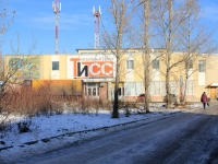Saratov, Lebedev-Kumach st, house 71А к.1. store
