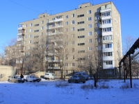 Saratov, Lebedev-Kumach st, house 75. Apartment house