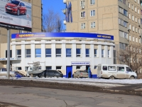 Saratov, Lebedev-Kumach st, house 79. Apartment house with a store on the ground-floor
