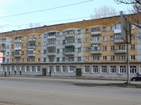 Saratov, Stroiteley avenue, house 28/1. Apartment house