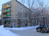 Saratov, Stroiteley avenue, house 29А. Apartment house