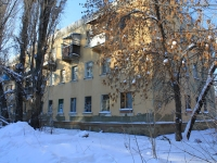 Saratov, Stroiteley avenue, house 29В. Apartment house