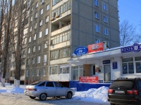Saratov, Stroiteley avenue, house 29. Apartment house