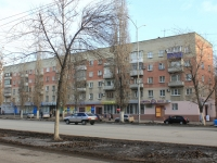 Saratov, Stroiteley avenue, house 30. Apartment house with a store on the ground-floor