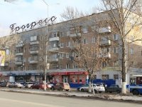 Saratov, Stroiteley avenue, house 34. Apartment house