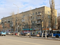 Saratov, Stroiteley avenue, house 36. Apartment house with a store on the ground-floor
