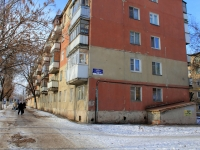 Saratov, Stroiteley avenue, house 44/1. Apartment house