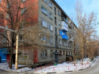Saratov, Stroiteley avenue, house 48. Apartment house
