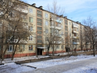 Saratov, Stroiteley avenue, house 50. Apartment house