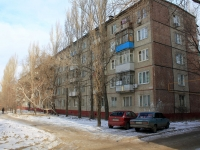 Saratov, Stroiteley avenue, house 54. Apartment house