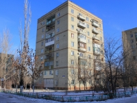 Saratov, Stroiteley avenue, house 64. Apartment house