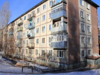 Saratov, Stroiteley avenue, house 68А. Apartment house