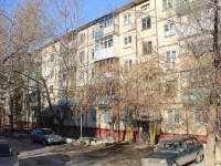 Saratov, Stroiteley avenue, house 70А. Apartment house