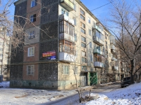 Saratov, Stroiteley avenue, house 70Б. Apartment house