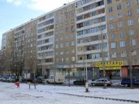 Saratov, Chemodurov st, house 8А. Apartment house