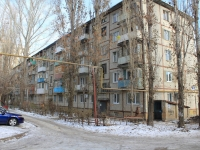 Saratov, Chemodurov st, house 12. Apartment house