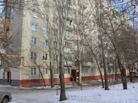 Saratov, Chemodurov st, house 14. Apartment house