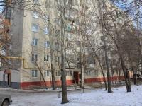 萨拉托夫市, Chemodurov st, 房屋 14. 公寓楼