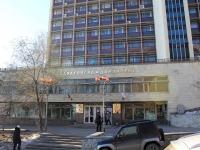 萨拉托夫市, Babushkin vzvoz st, 房屋 1. 法院