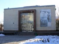 Saratov, museum ЛИТЕРАТУРНО-МЕМОРИАЛЬНЫЙ МУЗЕЙ им. Н.Г.Чернышевского, Chernyshevsky st, house 142