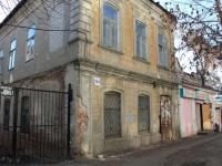 Saratov, Chernyshevsky st, house 144. Apartment house