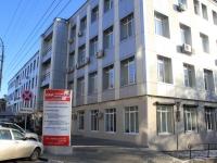 Саратов, улица Чернышевского, дом 148. научно-исследовательский институт