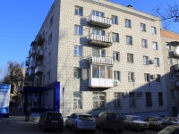 Saratov, Chernyshevsky st, house 152. Apartment house