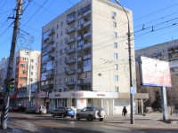 Saratov, Chernyshevsky st, house 158. Apartment house