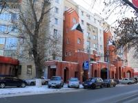 Саратов, улица Чернышевского, дом 160/164. многоквартирный дом