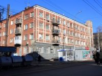 Саратов, улица Чернышевского, дом 193. многоквартирный дом
