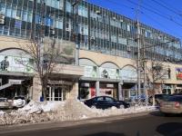 萨拉托夫市, Chernyshevsky st, 房屋 203. 多功能建筑