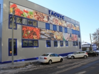 Saratov, Chernyshevsky st, house 218. store