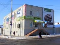 萨拉托夫市, Chernyshevsky st, 房屋 239. 商店