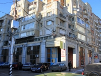 Saratov, Valovaya st, house 15. Apartment house