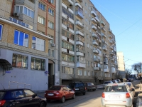 Saratov, Valovaya st, house 23. Apartment house
